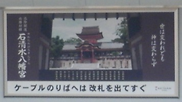 20130608